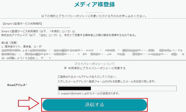 f:id:koshishirai:20200509101435p:plain