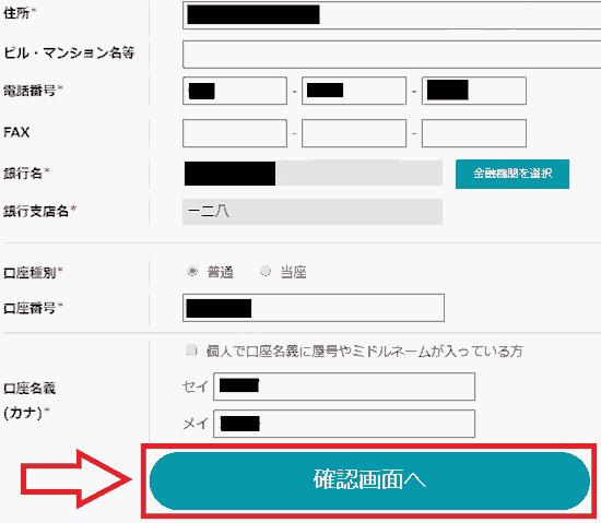 f:id:koshishirai:20200509101658p:plain:w400