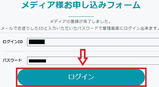 f:id:koshishirai:20200509101744p:plain