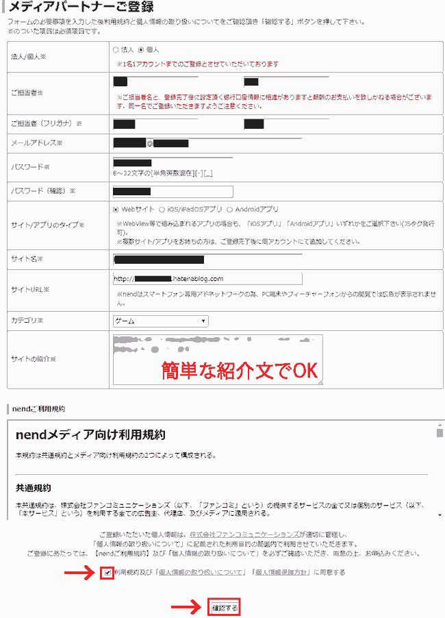 f:id:koshishirai:20200509105203p:plain