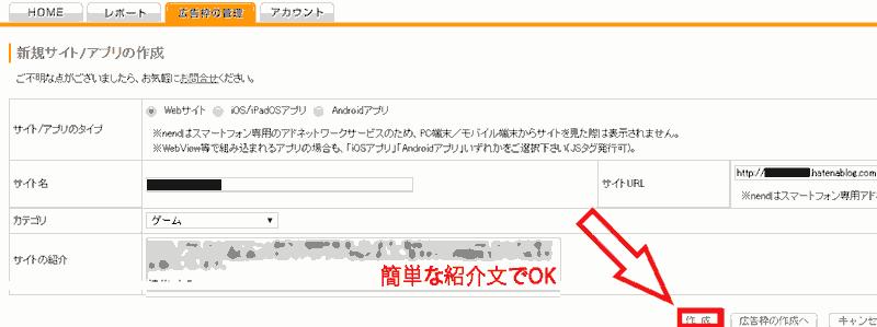 f:id:koshishirai:20200509105449p:plain