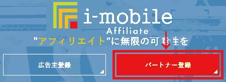 f:id:koshishirai:20200509120015p:plain