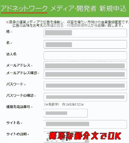f:id:koshishirai:20200509122131p:plain:w400