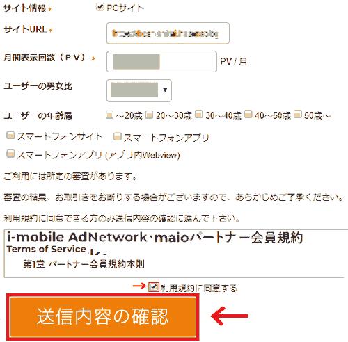 f:id:koshishirai:20200509122143p:plain:w400