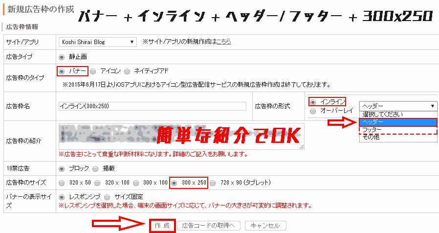f:id:koshishirai:20200509150652p:plain:w500