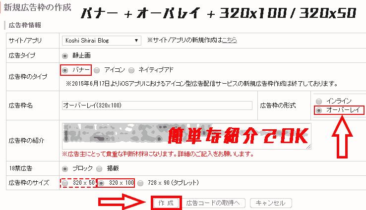 f:id:koshishirai:20200509150923p:plain:w700