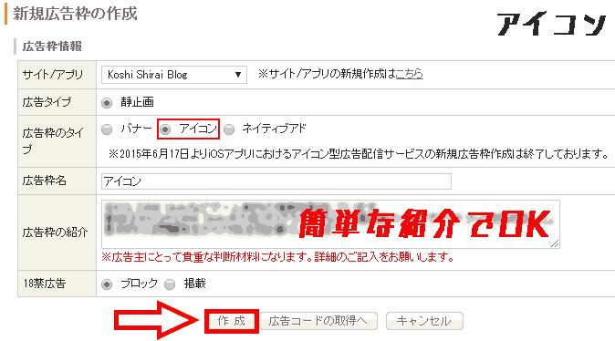 f:id:koshishirai:20200509151759p:plain:w550
