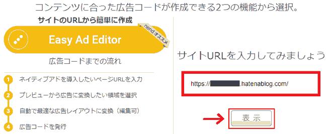 f:id:koshishirai:20200509155643p:plain:w400