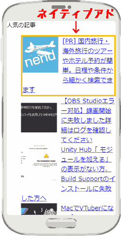 f:id:koshishirai:20200509155715p:plain:w200