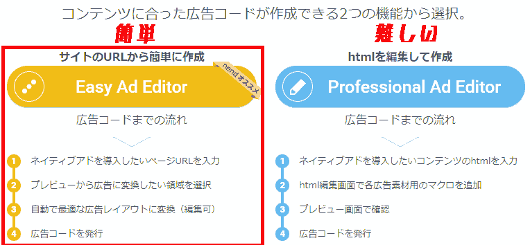 f:id:koshishirai:20200509155819p:plain:w400
