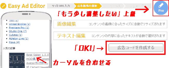 f:id:koshishirai:20200509163652p:plain:w400