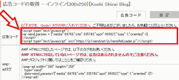 f:id:koshishirai:20200509171849p:plain