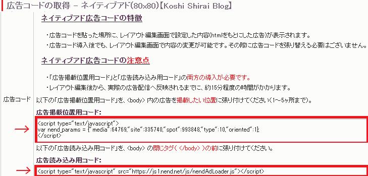 f:id:koshishirai:20200509174332p:plain