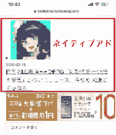 f:id:koshishirai:20200509174756p:plain