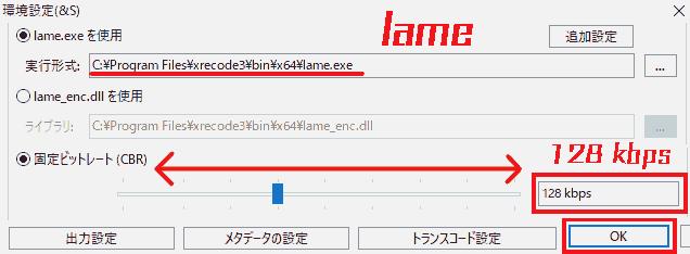 f:id:koshishirai:20200509213903p:plain