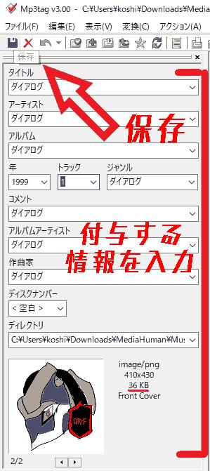 f:id:koshishirai:20200509220242p:plain