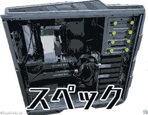 f:id:koshishirai:20200510095216p:plain:w500