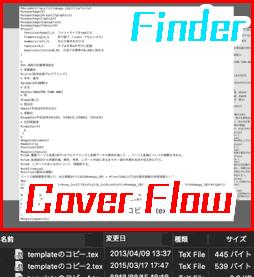 f:id:koshishirai:20200510105307p:plain:w400