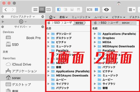 f:id:koshishirai:20200510105355p:plain:w500