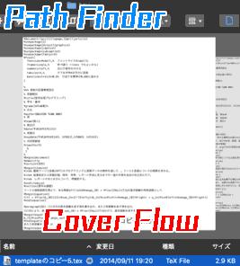 f:id:koshishirai:20200510115430p:plain:w500