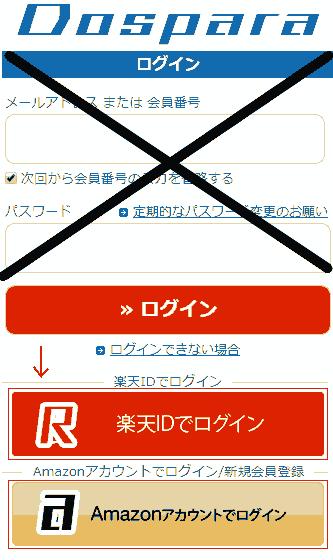 f:id:koshishirai:20200510172144p:plain