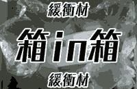 f:id:koshishirai:20200510175454p:plain:w300