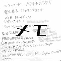 f:id:koshishirai:20200510175651p:plain:w300
