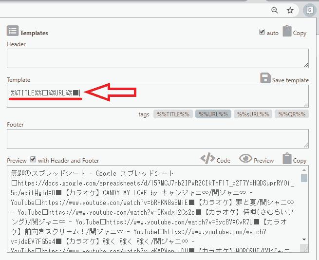 f:id:koshishirai:20200510205532p:plain