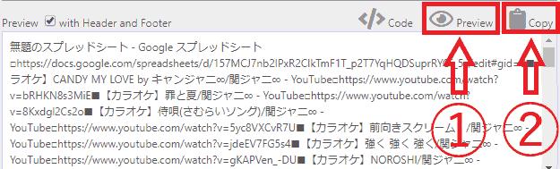 f:id:koshishirai:20200510205557p:plain