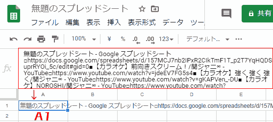 f:id:koshishirai:20200510214430p:plain