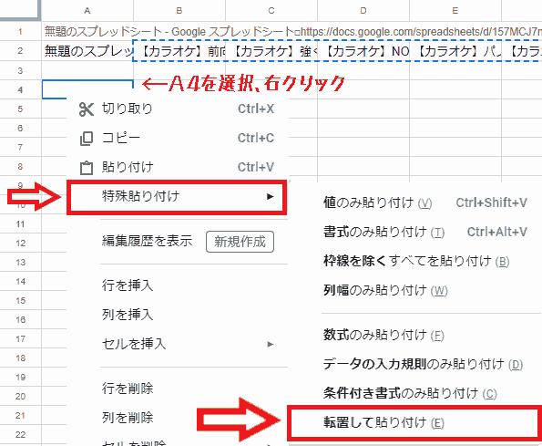 f:id:koshishirai:20200510214558p:plain:w500