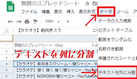 f:id:koshishirai:20200510214753p:plain