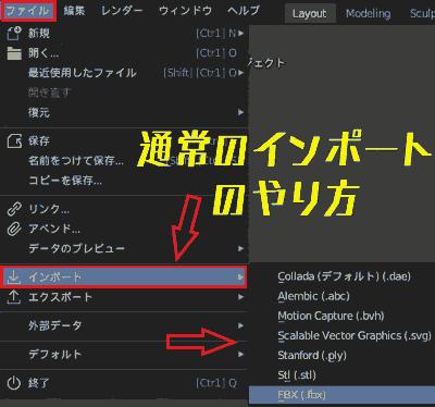 f:id:koshishirai:20200511074528p:plain:w400