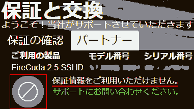 f:id:koshishirai:20200514114342p:plain:w400