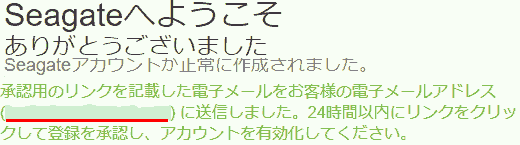 f:id:koshishirai:20200514115113p:plain