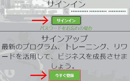 f:id:koshishirai:20200514120028p:plain