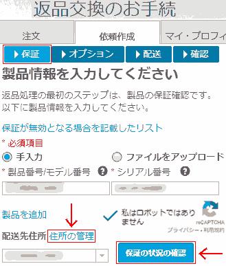 f:id:koshishirai:20200514120115p:plain:w400