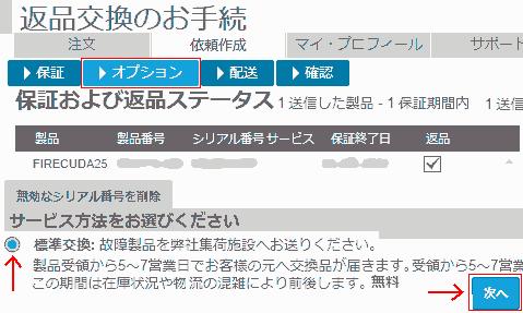 f:id:koshishirai:20200514135846p:plain