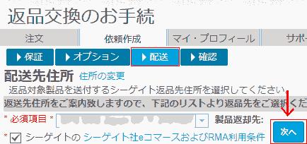 f:id:koshishirai:20200514140132p:plain