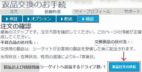 f:id:koshishirai:20200514140434p:plain