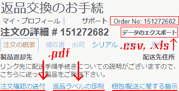 f:id:koshishirai:20200514140943p:plain