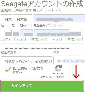f:id:koshishirai:20200514170105p:plain