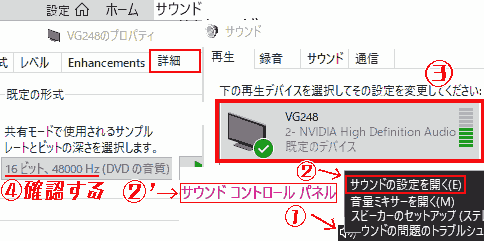 f:id:koshishirai:20200516103336p:plain:w700