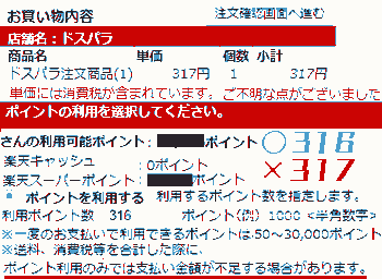 f:id:koshishirai:20200516173224p:plain:w500