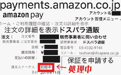 f:id:koshishirai:20200516181738p:plain:w500