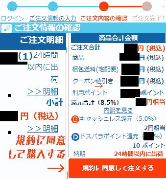 f:id:koshishirai:20200516183233p:plain:w500