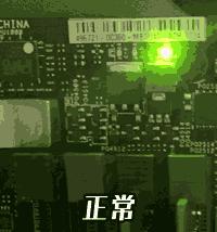memory-dram-led-green