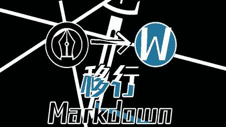hatenablog-wordpress-cocoon-markdown-thumnail