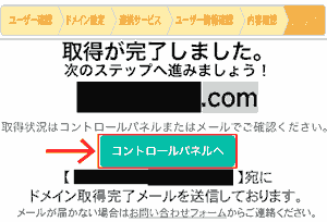 mu_mu_domain_complete