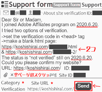 adobe_affirieit_support_form